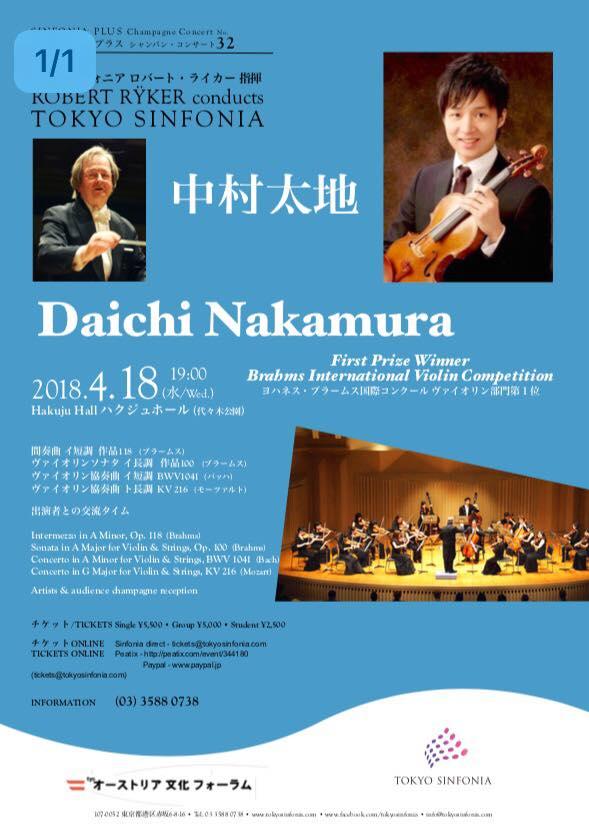 Tokyo Sinfonia