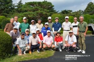 第35回関東明陵 2017.9.27